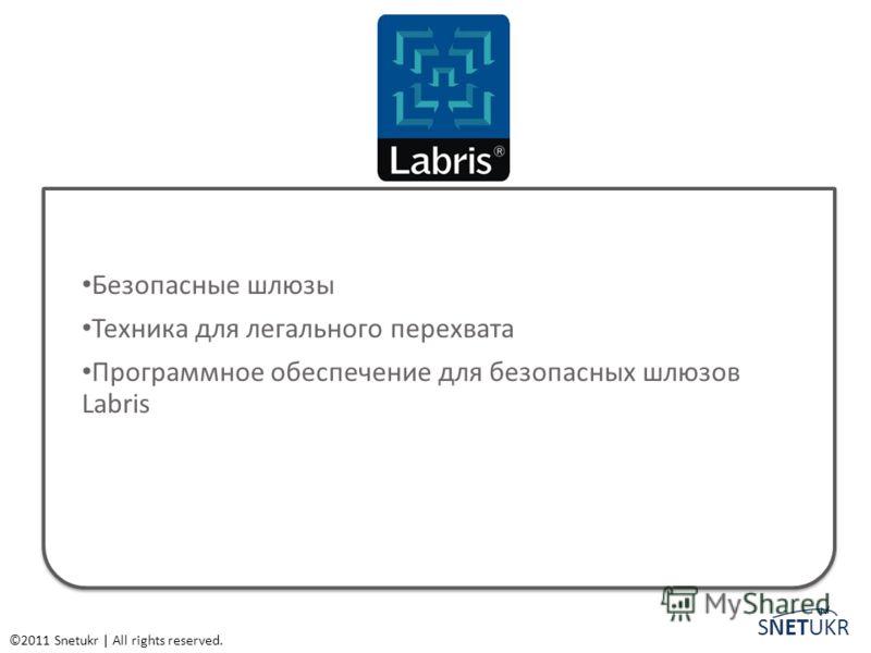 Безопасные шлюзы Техника для легального перехвата Программное обеспечение для безопасных шлюзов Labris ©2011 Snetukr | All rights reserved. SNETUKR