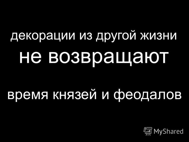 МУЛЕН РУЖ тюменский