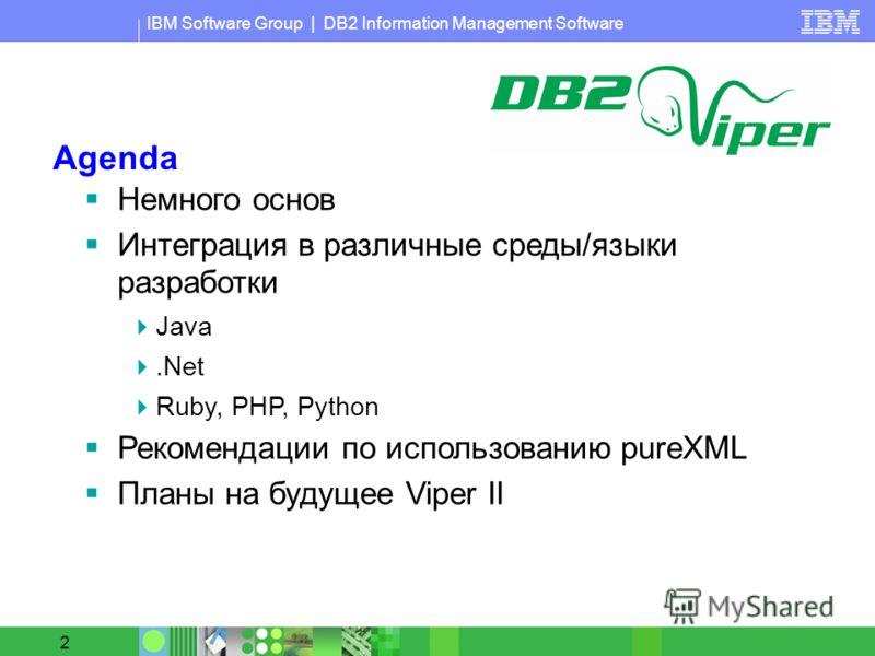 IBM Software Group | DB2 Information Management Software 2 Agenda Немного основ Интеграция в различные среды/языки разработки Java.Net Ruby, PHP, Python Рекомендации по использованию pureXML Планы на будущее Viper II