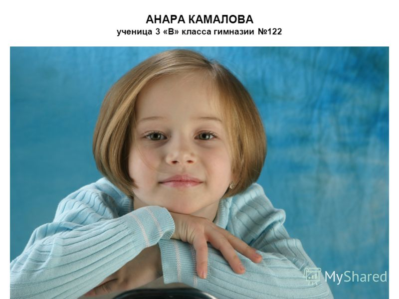 Аида Камалова (1973) Дочь Наиля Камалова и Фариды. Родилась 19 апреля 1973 г. в Казани. В детстве занималась художественной гимнастикой, выполнила норматив кандидата в мастера спорта. Танцевала в хореографическом ансамбле «Мгновение». Окончила с сере