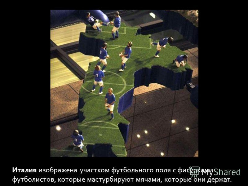 Италия изображена участком футбольного поля с фигурками футболистов, которые мастурбируют мячами, которые они держат.