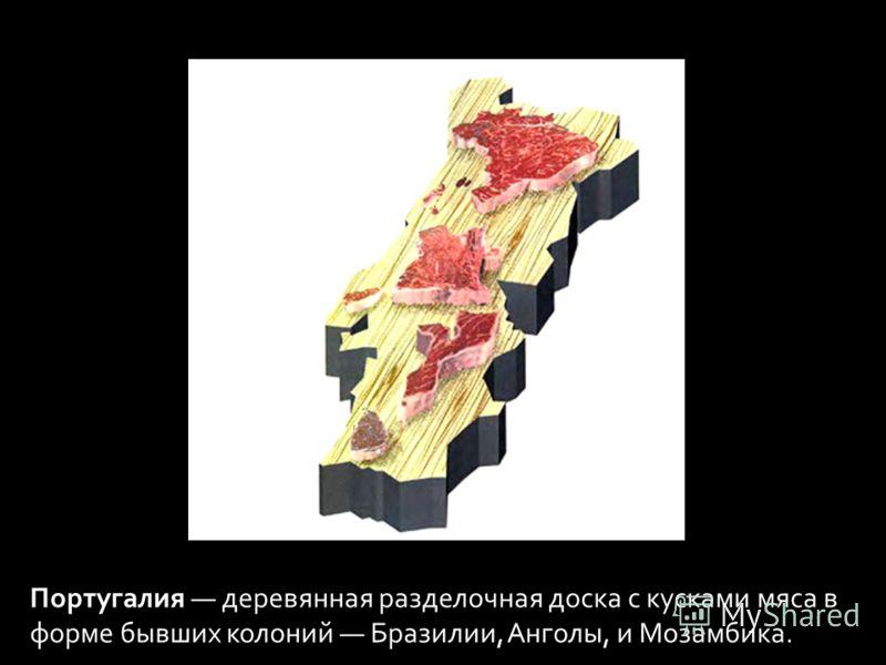 Португалия деревянная разделочная доска с кусками мяса в форме бывших колоний Бразилии, Анголы, и Мозамбика.