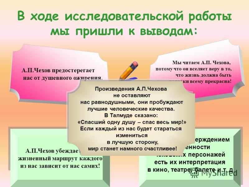 Критерии оценивания План реализации проекта План проекта