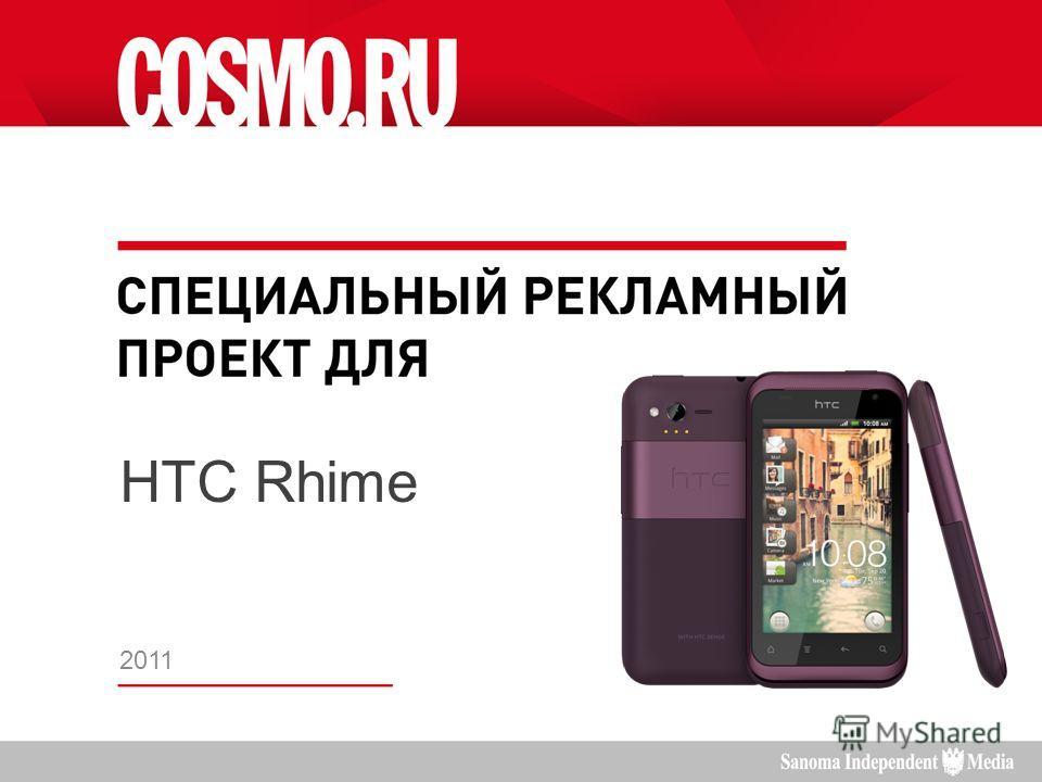 2011 HTC Rhime