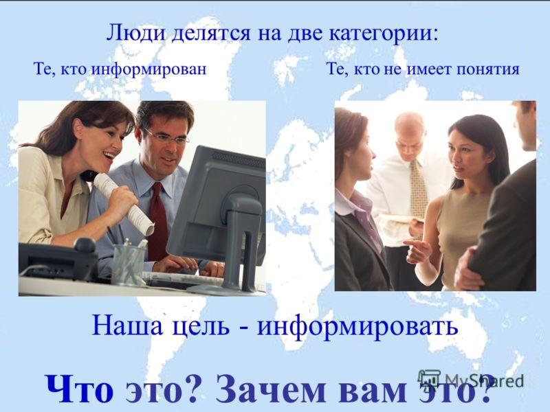 Социально-коммерческая сеть MICScapital www.micscapital.com