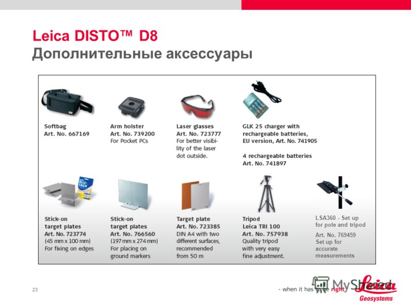 23 Leica DISTO D8 Дополнительные аксессуары LSA360 - Set up for pole and tripod Art. No. 769459 Set up for accurate measurements