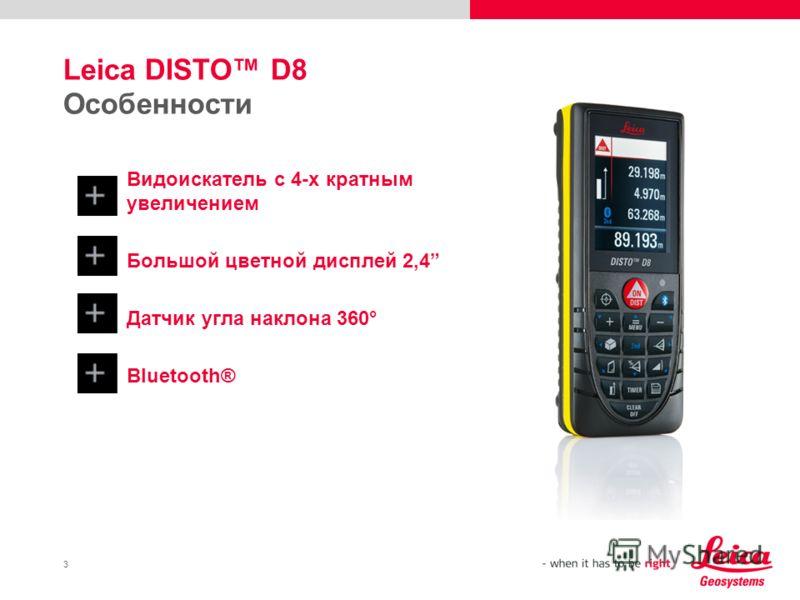 3 Leica DISTO D8 Особенности Видоискатель с 4-х кратным увеличением Большой цветной дисплей 2,4 Датчик угла наклона 360° Bluetooth®