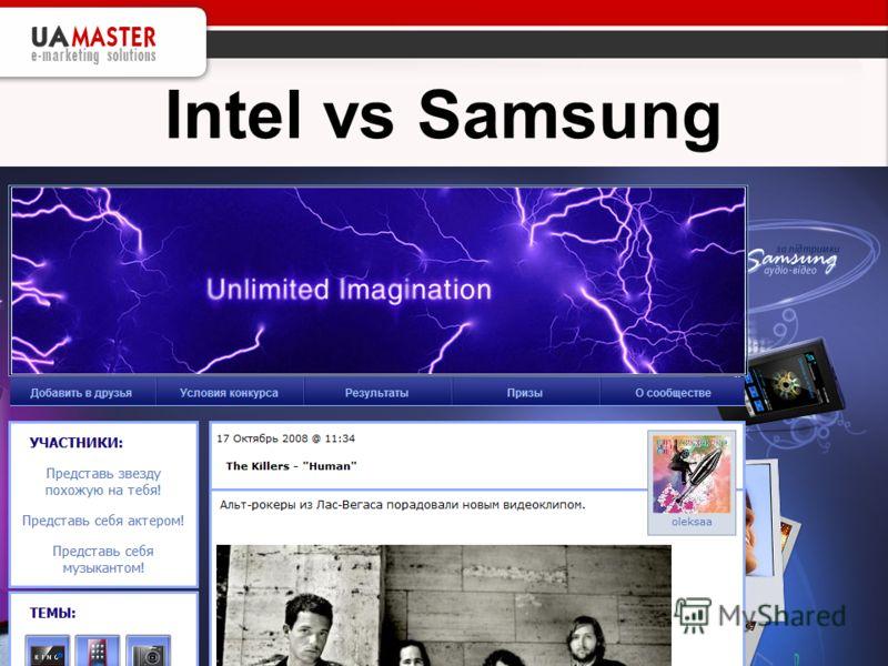 Intel vs Samsung Устанавлива