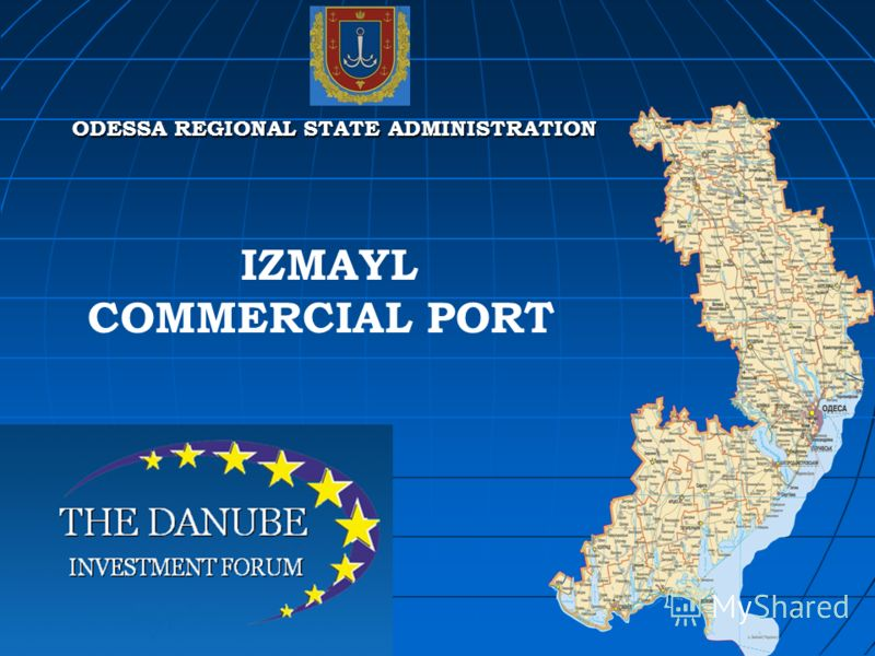 IZMAYL COMMERCIAL PORT ODESSA REGIONAL STATE ADMINISTRATION
