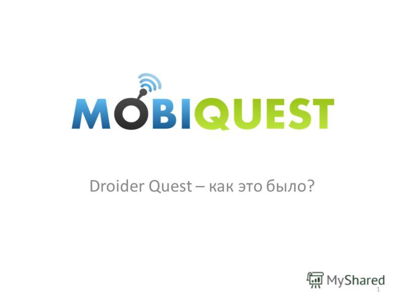 Droider Quest – как это было? 1