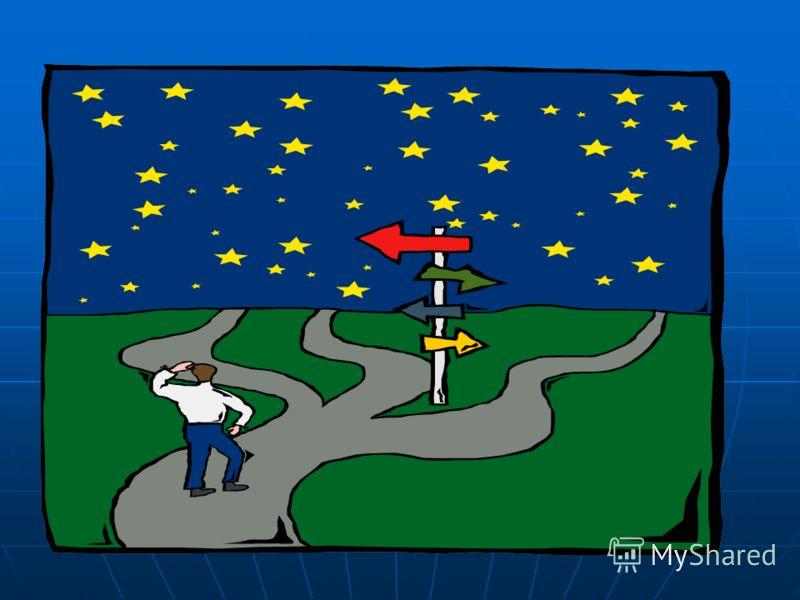 ПРИМЕР: Общественный совет при Минюсте России, целью создания совета является обеспечение взаимодействия граждан, общественных объединений и иных НКО с органами государственной власти, в целях учета потребностей и интересов граждан, защиты их прав и