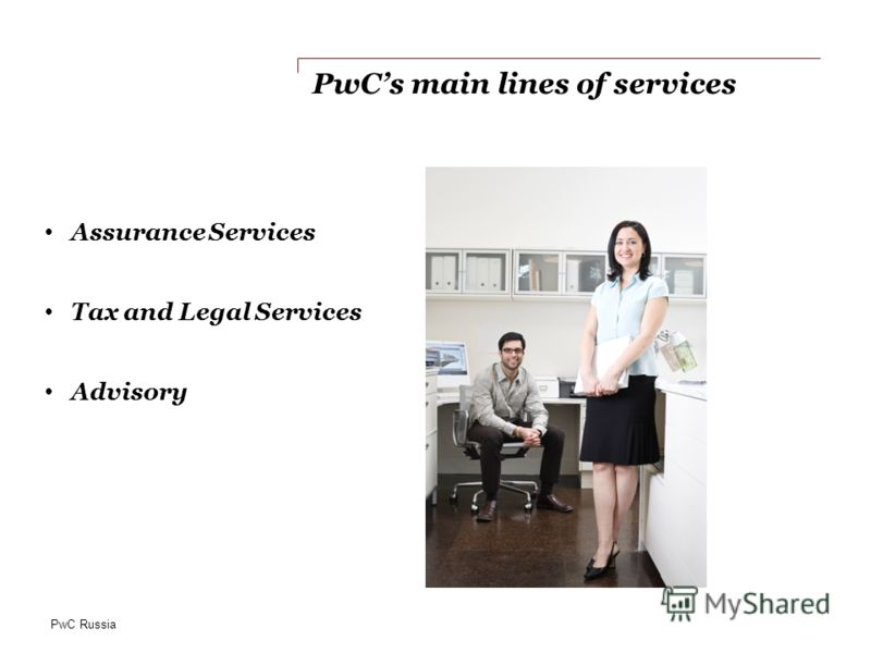 PwC Russia PwCs main lines of services Assurance Services Tax and Legal Services Advisory