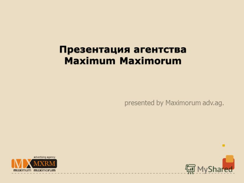 Презентация агентства Maximum Maximorum presented by Maximorum adv.ag.