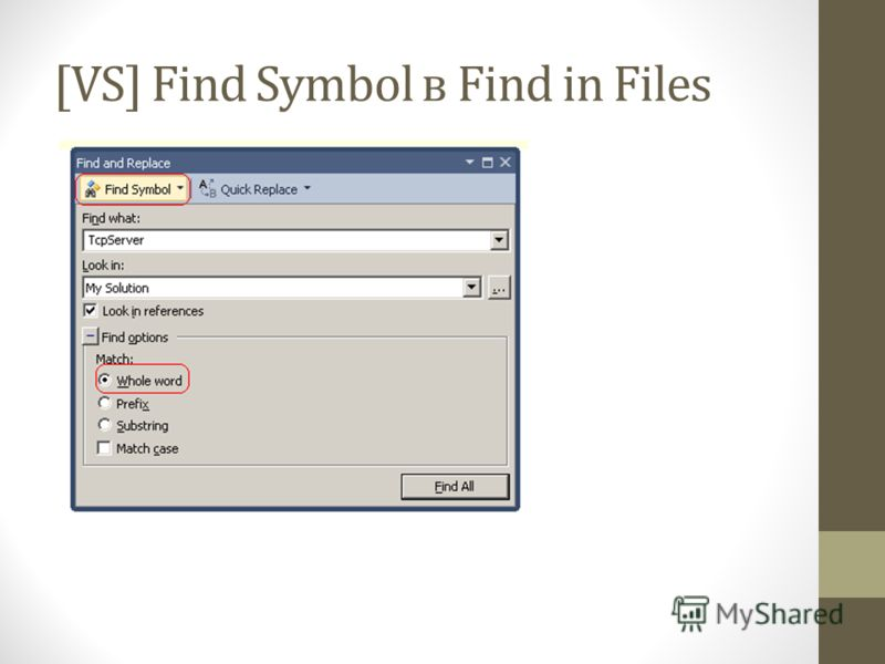 [VS] Find Symbol в Find in Files