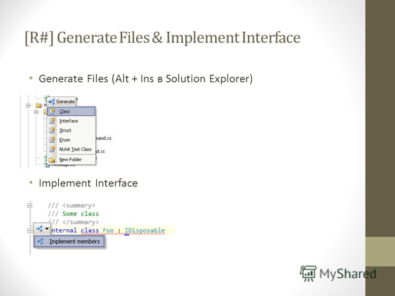 [R#] Generate Files & Implement Interface Generate Files (Alt + Ins в Solution Explorer) Implement Interface
