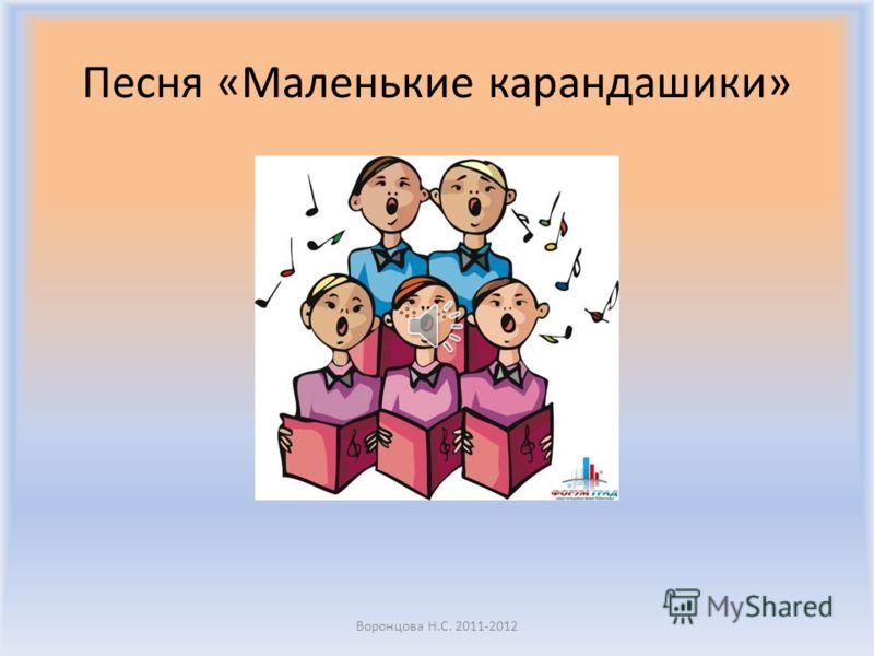 Школьный портфель Цирковая школа 12th October Воронцова Н.С. 2011-2012