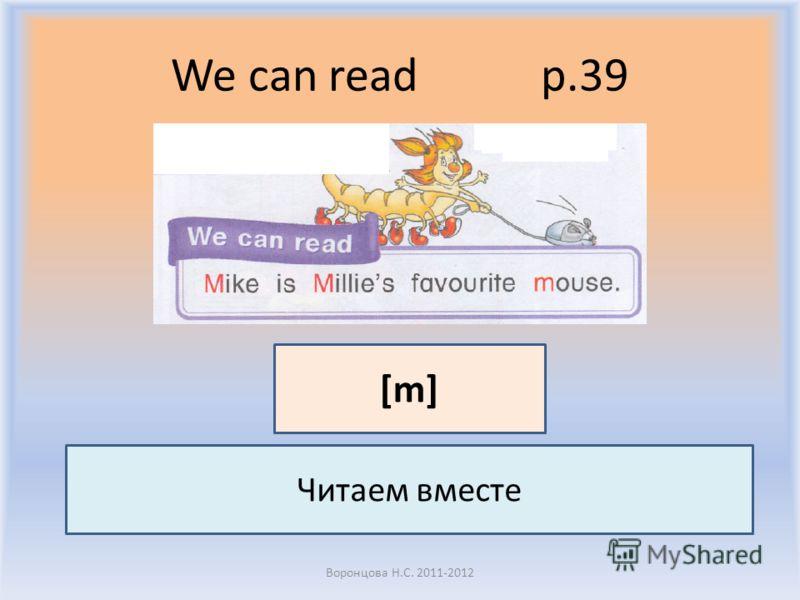 We can read p.39 Воронцова Н.С. 2011-2012 Читаем вместе [m]