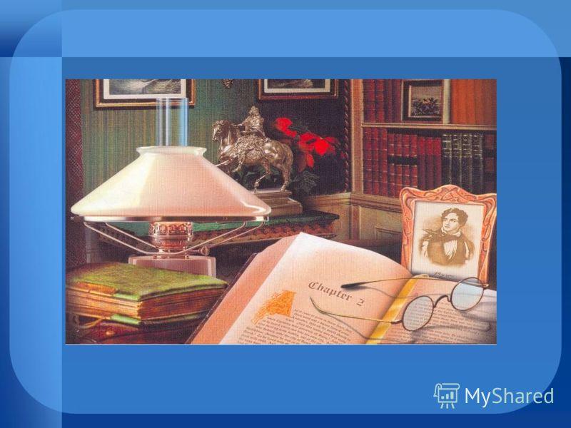 Роды и Жанры литературы теория литературы