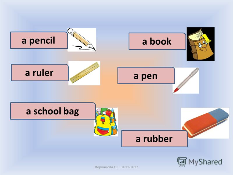 a pencil a book a ruler a pen a school bag a rubber