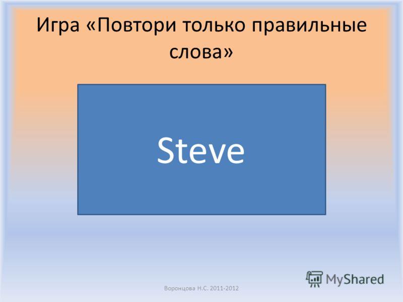 Hello No Wendy Yes Steve Goodbye