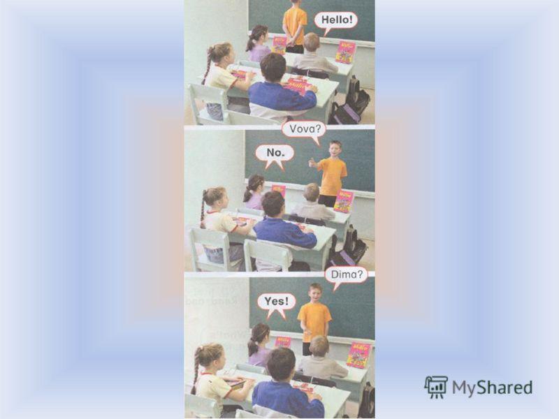 Игра «Повтори только правильные слова» Воронцова Н.С. 2011-2012 Goodbye