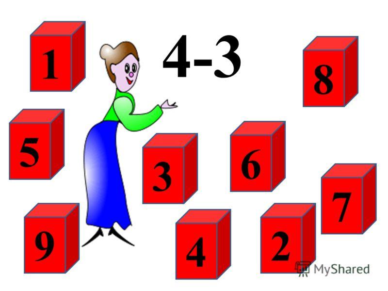 4-3 8 7 2 6 4 3 5 1 9