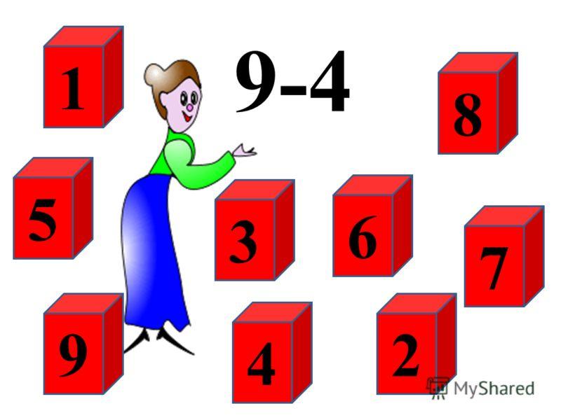 9-4 8 7 2 6 4 3 5 1 9