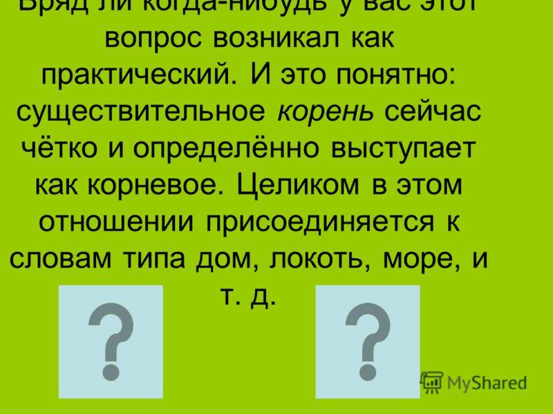 Андроид православный календарь