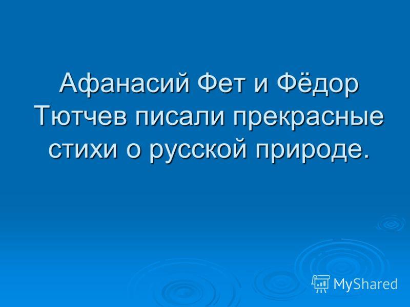 Фёдоров Филиппов Федя Федя Филя ФиляФёдор Филипп