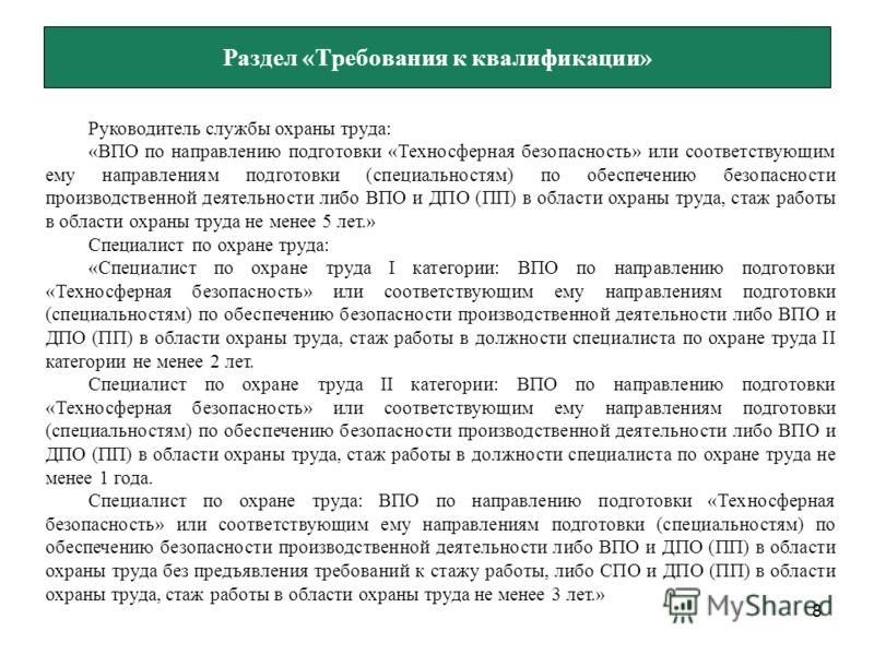 Грузоперевозки в Усинск, Лабытнанги, Воркуту, Инту. Перевозки