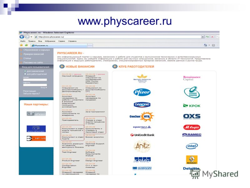 www.physcareer.ru