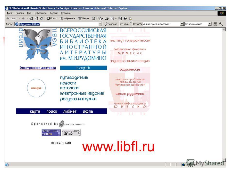 www.libfl.ru