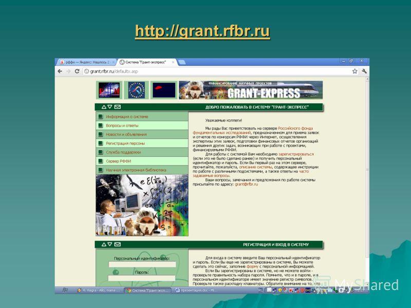 http://grant.rfbr.ruhttp://grant.rfbr.ru http://grant.rfbr.ru http://grant.rfbr.ru