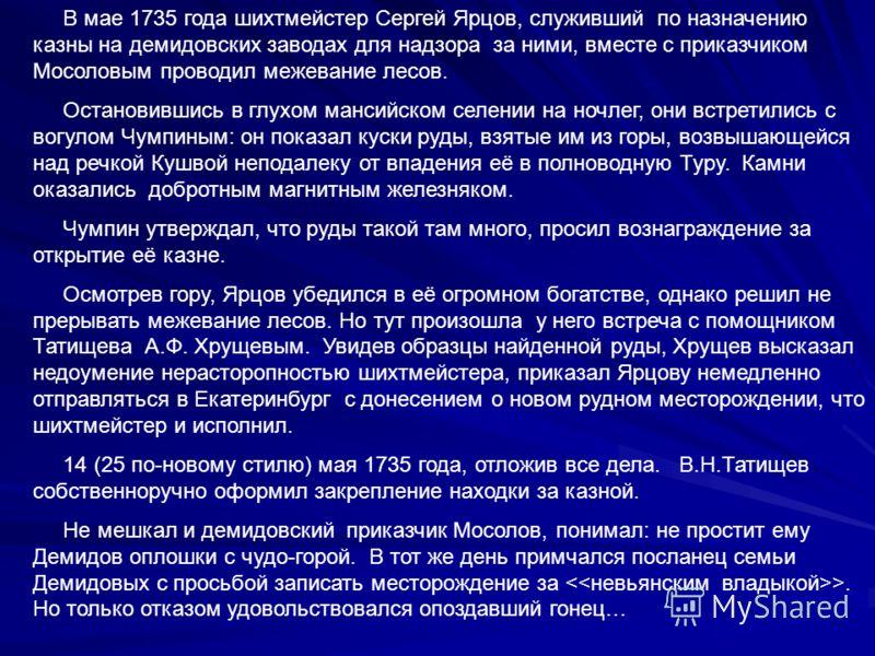 >. А.С. Пушкин.