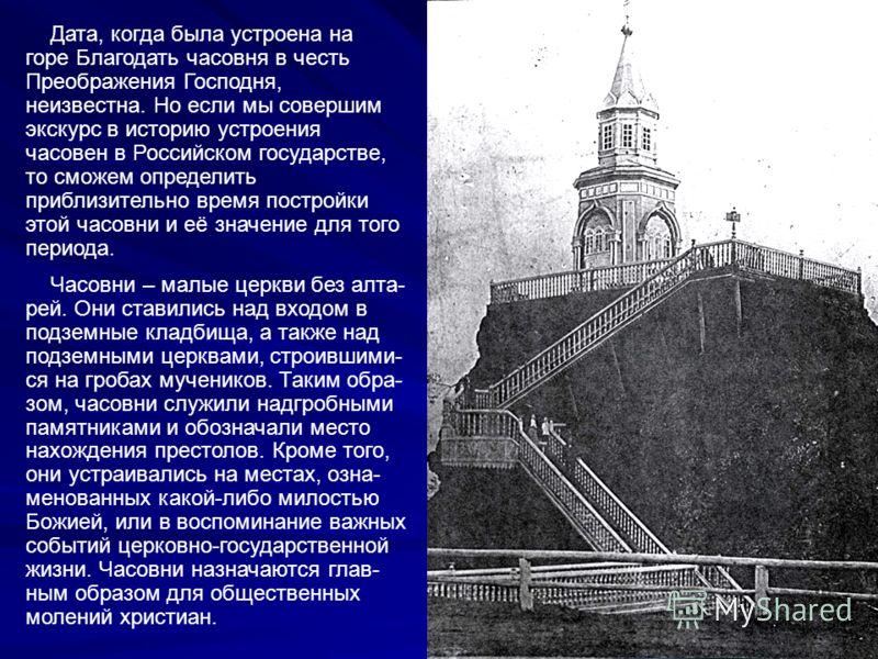 1735г. 10 (21) сентября – дата начала существования Кушвы как селения.