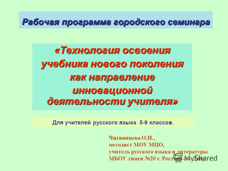 Математика 9 класс вариант ма90204 - 739