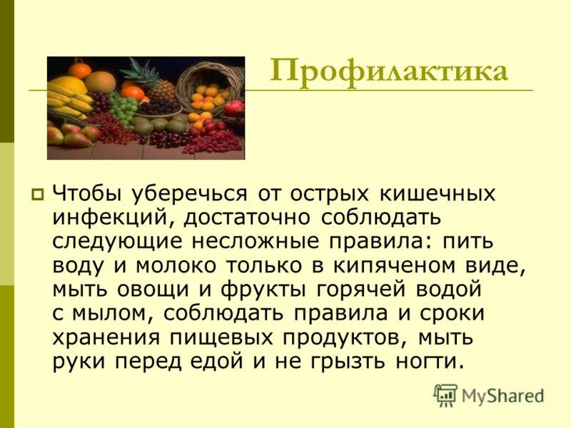 http://images.myshared.ru/40639/slide_9.jpg