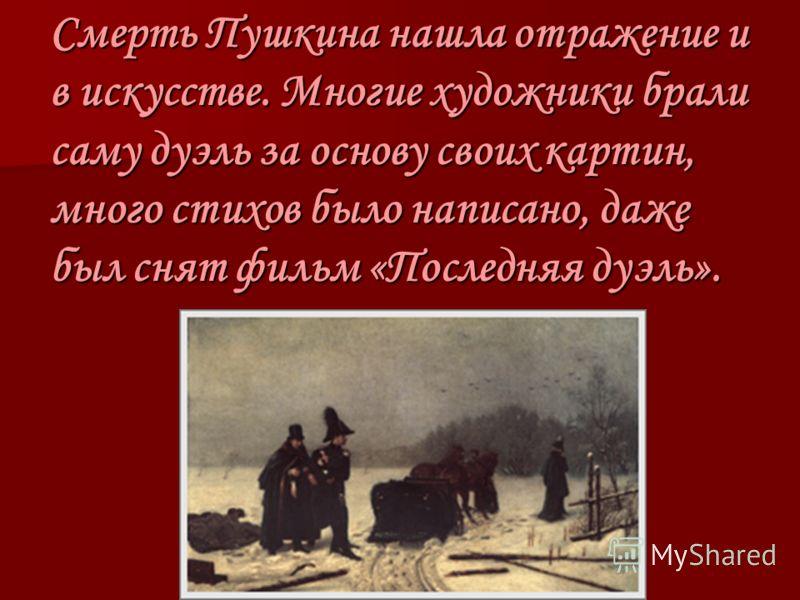 Гоголь. Начало смотреть в нд