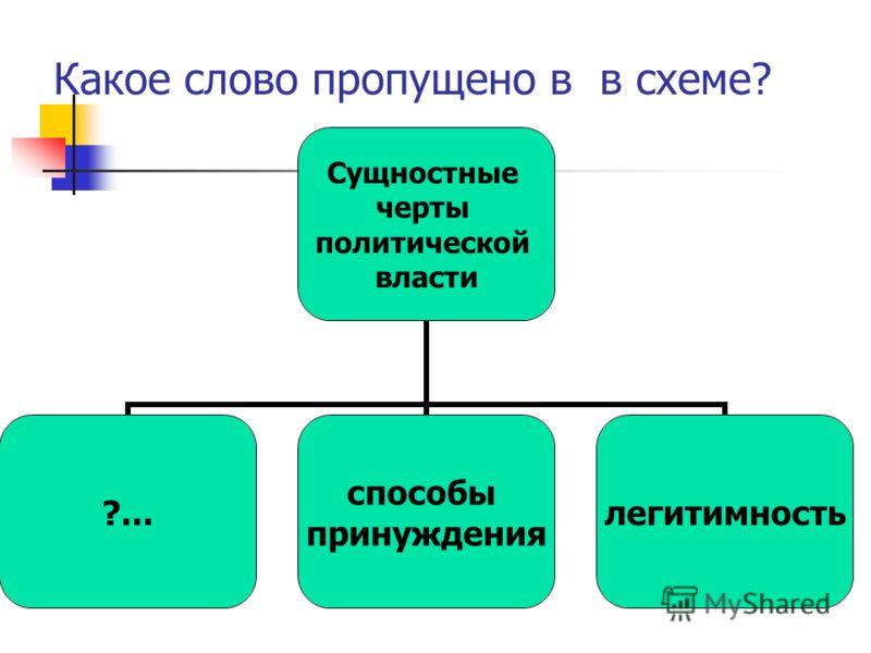 slide_15.jpg