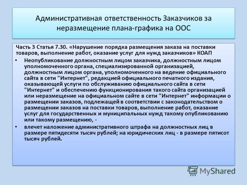 Одежда на заказ через интернет в казахстане недорогой