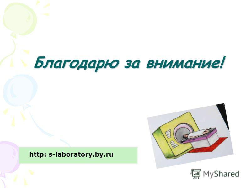 Туберкулез Бесплатно Презентацию