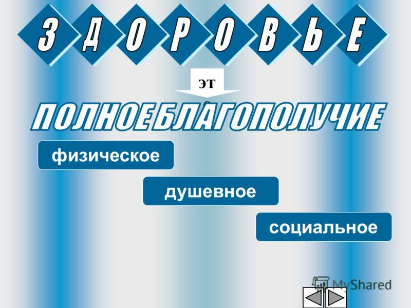 Здоровьесберегающие технологии в образовании Колесникова И.Г.