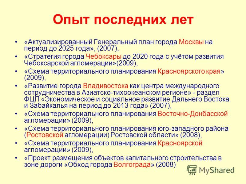 города Чебоксары до 2020