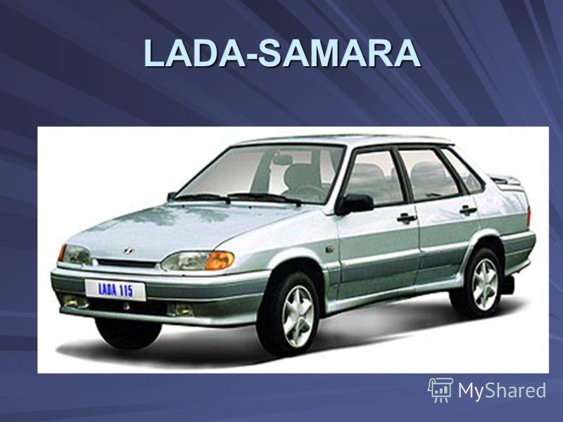 LADA-SAMARA