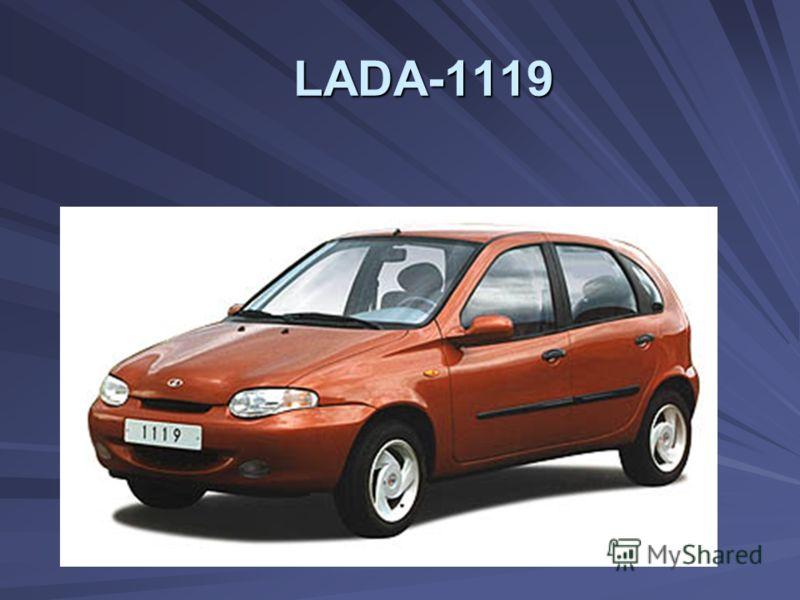 LADA-1119 LADA-1119
