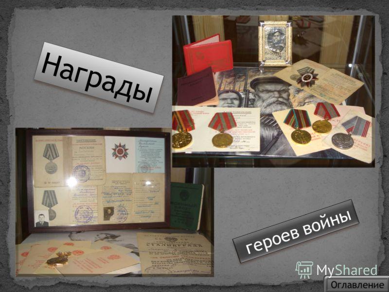 Табель успеваемости Шадриной Екатерины Ивановны