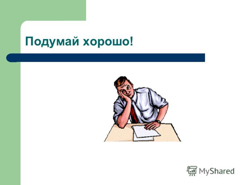 Решебник по Английскому языку 5-6 Класса Грамматика