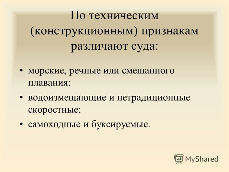 Городская больница 38 санкт-петербург официальный сайт