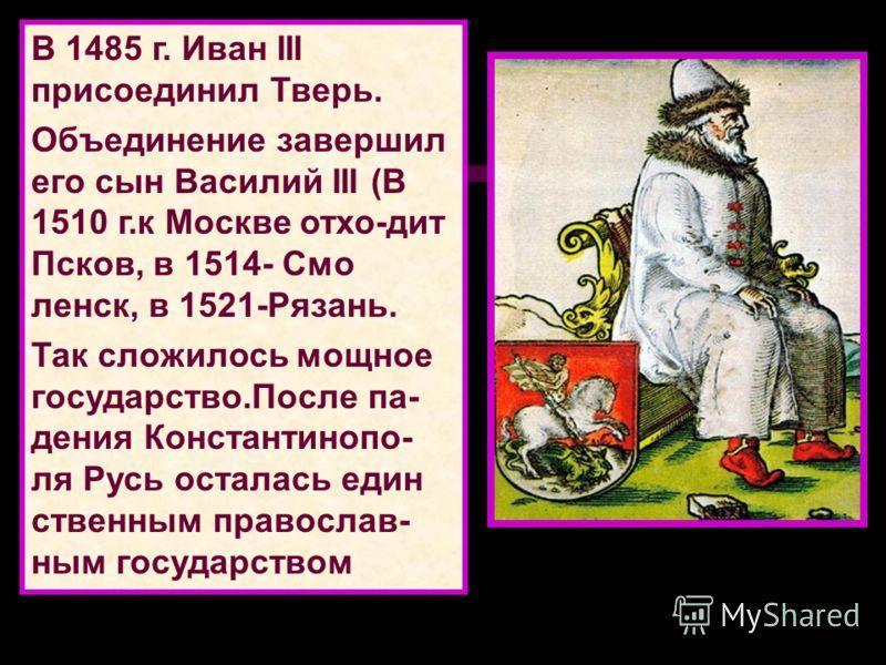 К концу октября река начала замерзать и враг легко мог вскоре перейти на другой берег. Великий князь приказал отвести русские войска с открытого поля к Боровску, где в зимних условиях оборонительная позиция была более выгодной. Войско хана не было го