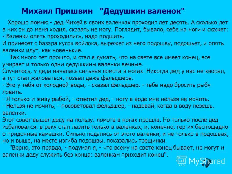 темы по гиа 2013 по русскому языку:
